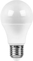 Лампа Saffit SBA6012 / 55007 -