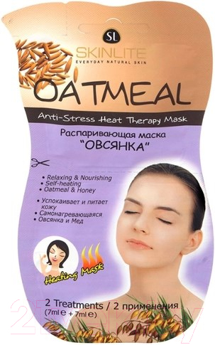 Купить Набор масок для лица Skinlite, Распаривающая овсянка (2x7мл), Южная корея