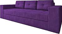 Диван Настоящая мебель Константин вельвет (фиолетовый) -