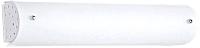 Светильник Ozcan Zirve 6066 (белый) -