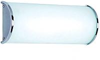 Светильник Ozcan Kamer 6070 (белый) -