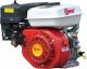 Двигатель бензиновый Skiper 170F (шпонка) -