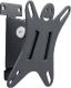 Кронштейн для телевизора Holder LCDS-5002 (металл) -