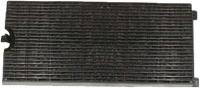 Угольный фильтр для вытяжки Teka 61801252 -