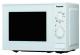 Микроволновая печь Panasonic NN-GM231WZPE -