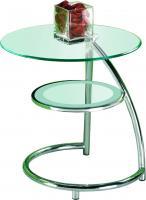 Журнальный столик Halmar Luna -