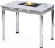 Обеденный стол Halmar Logan 2 (белый) -
