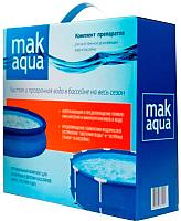 Набор средств для бассейна МАК Aqua 10013 -