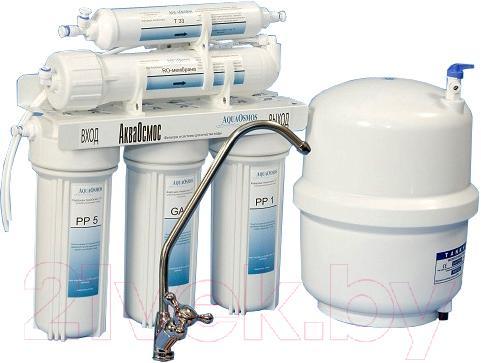 Купить Фильтр питьевой воды АкваОсмос, АО RO 5 PP 5 + GAC + PP 1 + RO + T 33, Беларусь