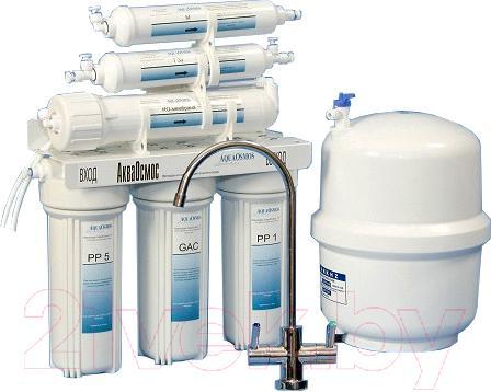 Купить Фильтр питьевой воды АкваОсмос, АО RO 6 PP 5 + GAC + PP 1 + RO + T 33 + M, Беларусь