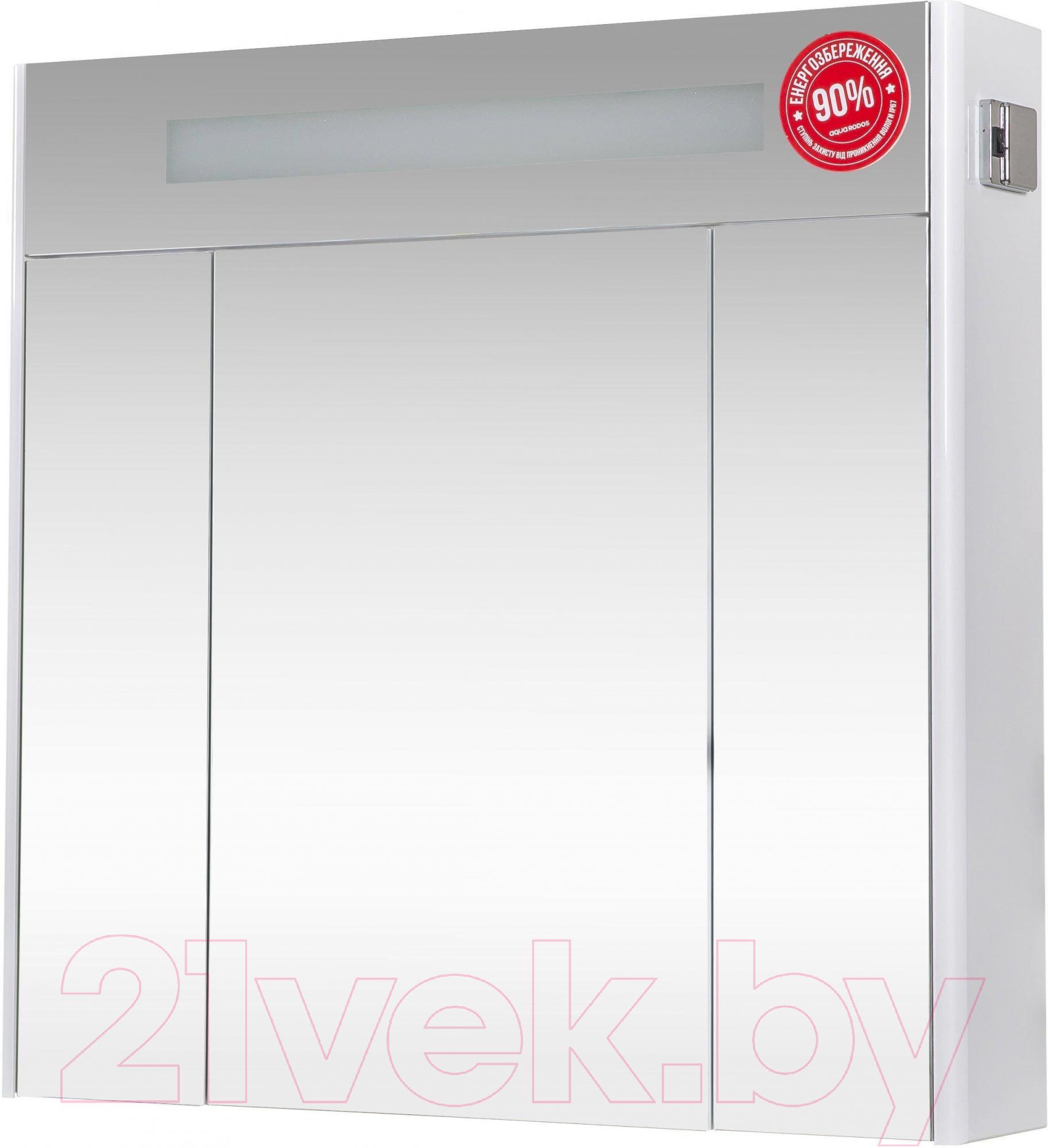 Купить Шкаф с зеркалом для ванной Аква Родос, Париж 80 (с подсветкой), Украина