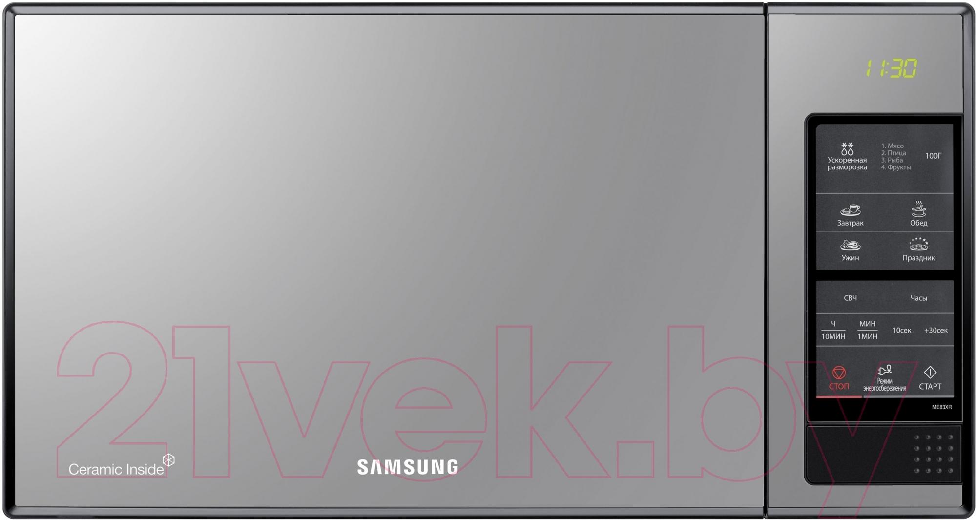 Купить Микроволновая печь Samsung, ME83XR, Малайзия