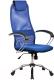 Кресло офисное Metta BK-8CH (синий) -