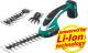 Садовые ножницы Bosch ASB 10,8 LI Set (0.600.856.301) -