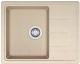 Мойка кухонная Franke Basis BFG 611C (114.0280.846) -
