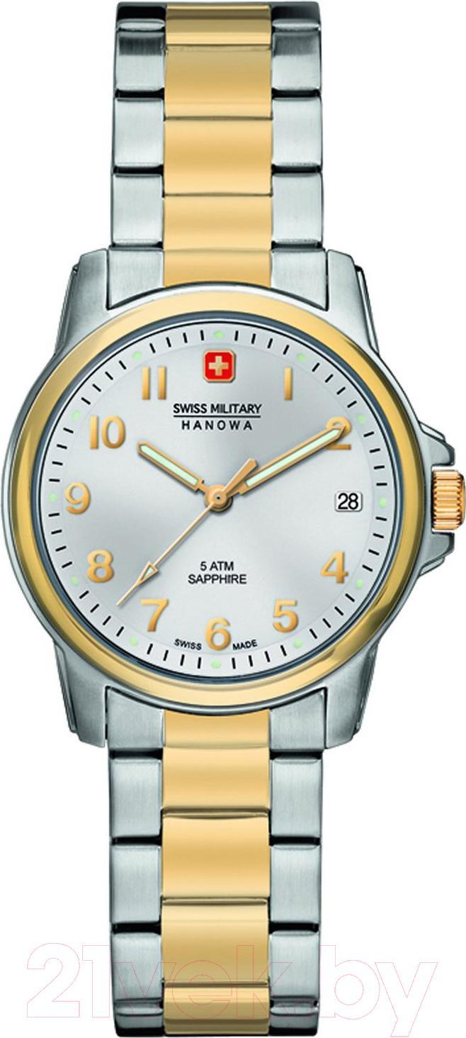 Часы наручные женские Swiss Military Hanowa 06-7141.2.55.001 Дрогичин Продам по объявлению