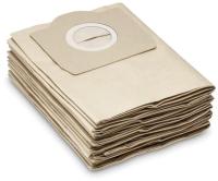 Комплект пылесборников для пылесоса Karcher 6.959-130.0 (к Karcher WD 3.200) -