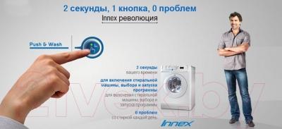 Стирально-сушильная машина Indesit XWDA 751680X W EU