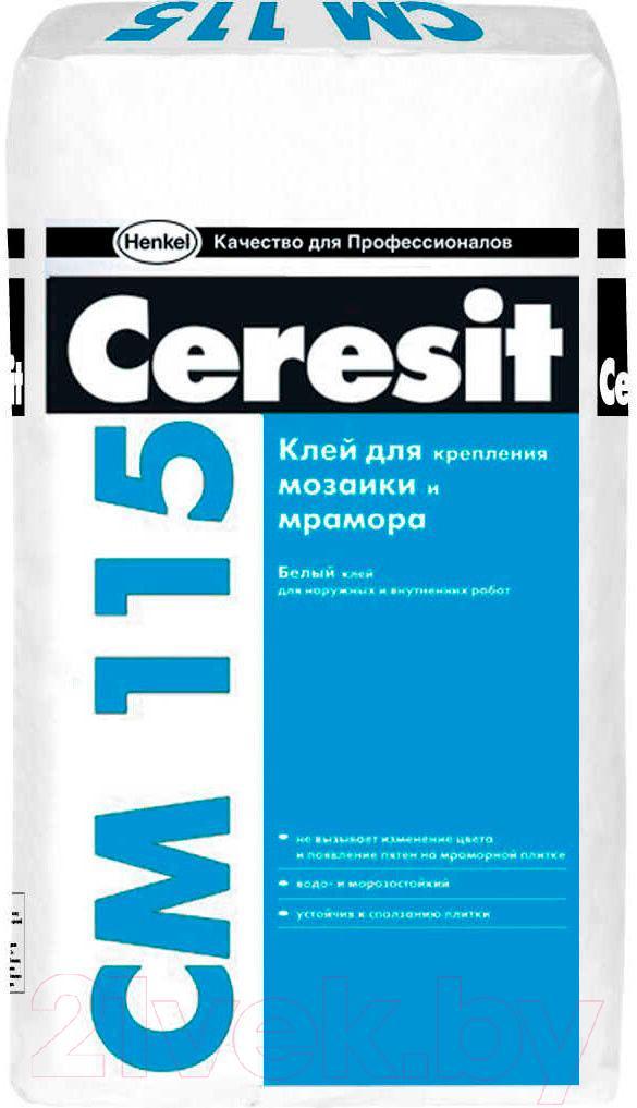 Купить Клей для плитки Ceresit, CM 115 Marble & Mosaic (25кг), Беларусь