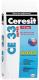 Фуга Ceresit CE 33 (2кг, шоколад) -