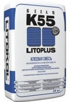 Клей для плитки Litokol Litoplus K55 (25кг) -