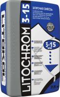 Фуга Litokol Litochrom 3-15 C.40 (25кг, антрацит) -