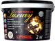 Фуга Litokol Litochrom 1-6 Luxury C.500 (2кг, красный кирпич) -