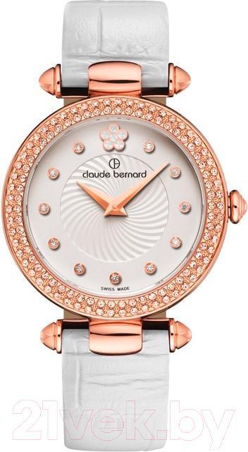 Купить Часы наручные женские Claude Bernard, 20504-37RP-APR2, Швейцария