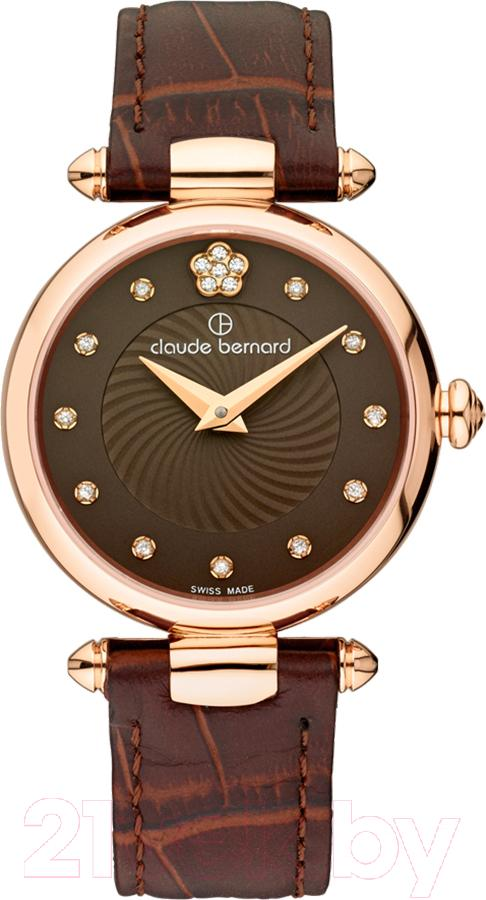 Купить Часы наручные женские Claude Bernard, 20504-37RP-BRPR2, Швейцария