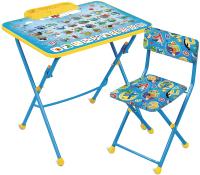 Комплект мебели с детским столом Ника КУ1/9 Азбука -