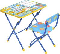 Комплект мебели с детским столом Ника КУ1/11 Первоклашка. Осень -