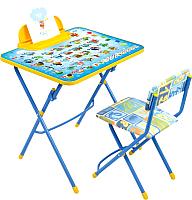 Комплект мебели с детским столом Ника КУ2/9 Азбука -