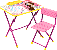 Комплект мебели с детским столом Ника КУ2/17 Маленькая принцесса -