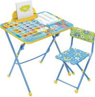 Комплект мебели с детским столом Ника КУ3/11 Первоклашка. Осень -