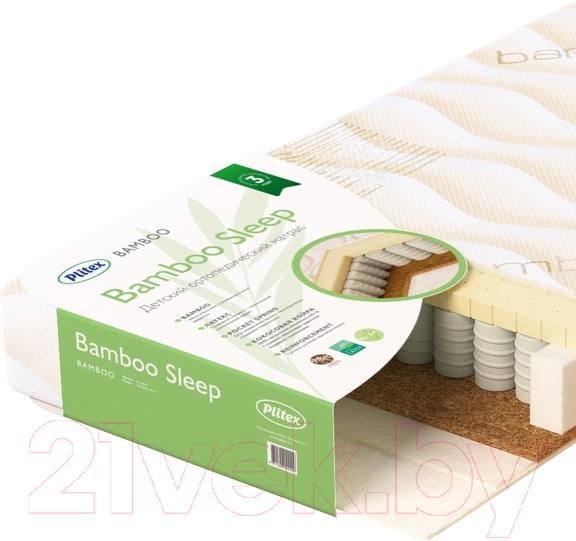 Купить Детский матрас Плитекс, Bamboo Sleep БС-119-01, Беларусь, Bamboo (Плитекс)