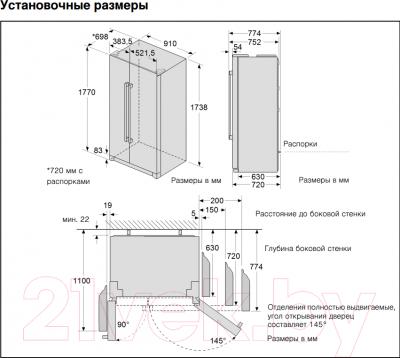 Холодильник с морозильником Bosch KAN90VI20R