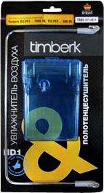Комплект аксессуаров для конвектора Timberk TMS 07.HD3 - в упаковке