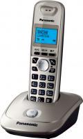 Беспроводной телефон Panasonic KX-TG2511 (платиновый) -