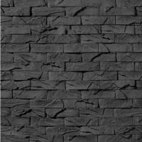 Декоративный камень Royal Legend Вавилон серый 03-471 (240x60x07-15) -