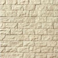 Декоративный камень Royal Legend Мирамар широкий слоновая кость 08-040 (200x100x07-15) -