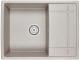 Мойка кухонная Granula GR-6501 (антик) -