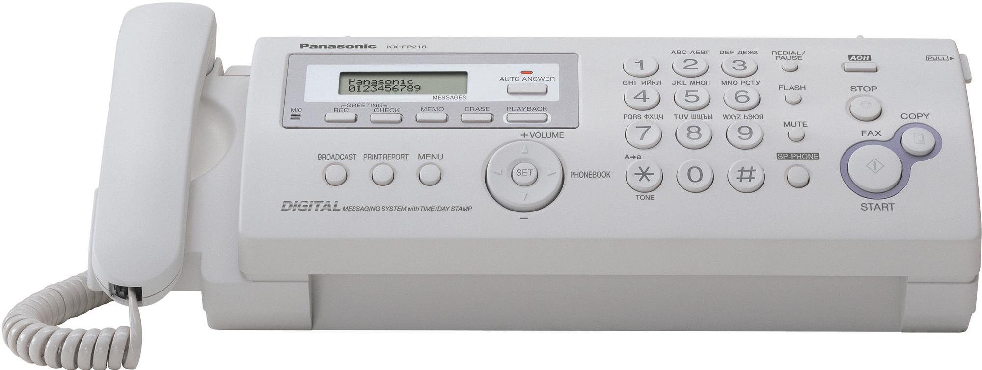 Купить Факс Panasonic, KX-FP218RU, Малайзия
