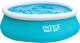 Надувной бассейн Intex 54402/28101 (183x51) -