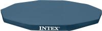 Тент-чехол для бассейна Intex 28030/58406 -