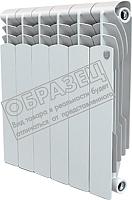 Радиатор алюминиевый Royal Thermo Revolution 350 (4 секции) -