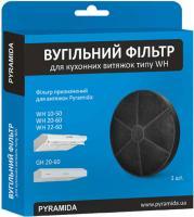 Угольный фильтр для вытяжки Pyramida Carbon 10-50/20-60 -
