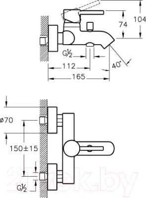 Смеситель VitrA Minimax S A41994EXP
