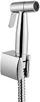 Гигиенический душ для биде VitrA A45534EXP -