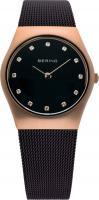 Часы наручные женские Bering 11927-262 -