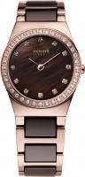 Часы наручные женские Bering 32426-765 -